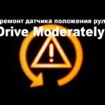 رسالة نظام التحكم في القيادة .. هل صادفت ظهورها على شاشة سيارتك BMW من قبل؟