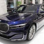سيارات بي إم دابليو الفئة السابعة 2020 بالصور والأسعار