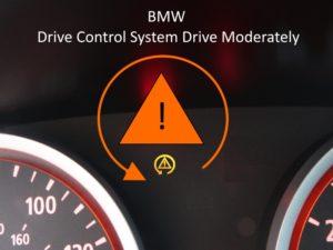 رسالة نظام التحكم في القيادة