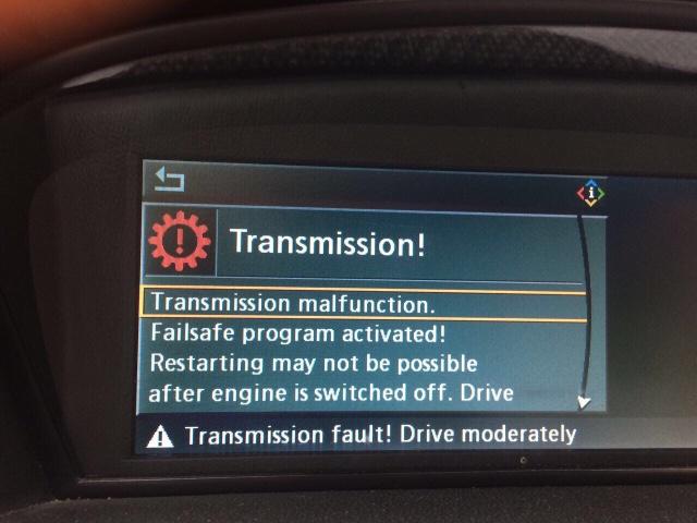 رسالة transmission fault