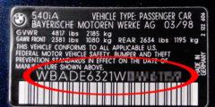 شرح كيفية معرفة رقم هيكل سيارات بي إم دبليو