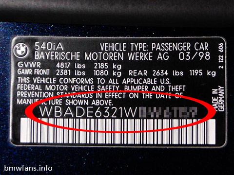 رقم هيكل السيارة بي إم دبليو