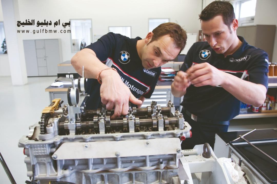 صيانة المحرك