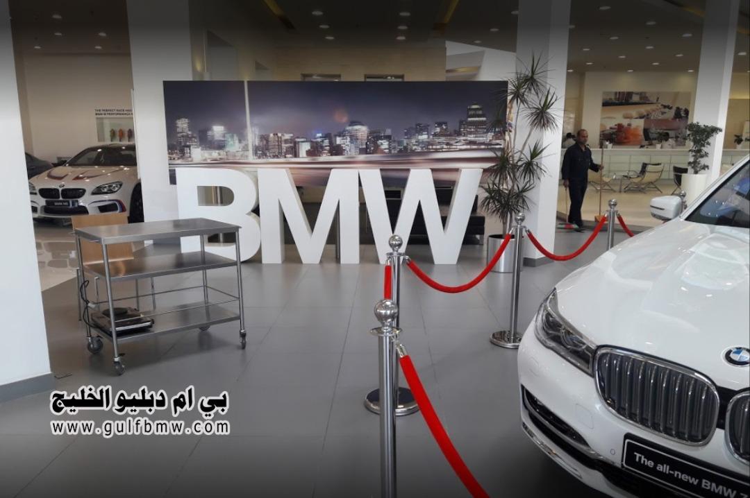 صيانة بي ام دبليو فرع الرياض